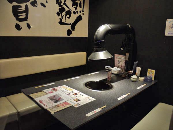焼肉居酒家 ぎゅう太 イメージ8