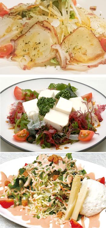 一品料理イメージ1