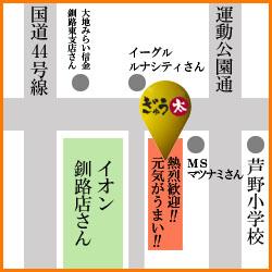 ぎゅう太周辺MAP